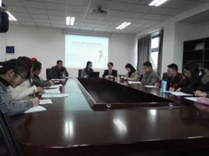 중국 남경대 율곡학 강연사진