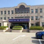 논산 남부평생교육원 율곡학 순회 대중강연 사진
