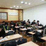 율곡문집(목요일) - 인성한자·한문 종강수업 사진