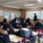 12.23 청남중학교 율곡학 강연