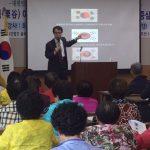 9/28 합천군 사회복지관 율곡학 강연