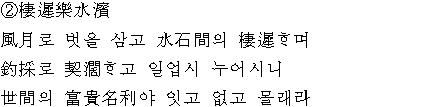 곽시징 poem1