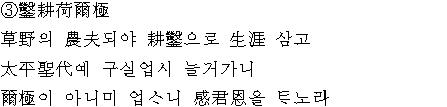 곽시징 poem3