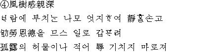 곽시징 poem4