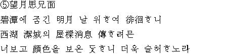 곽시징 poem5