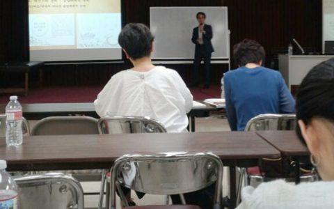 미국LA-South Baylo University에서 율곡학 강연중인 최영진단장