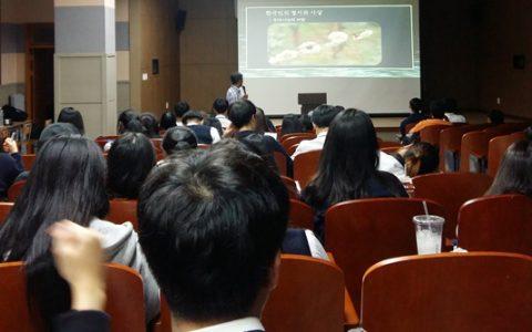 율곡학 강연을 듣고있는 가운고 학생들 모습