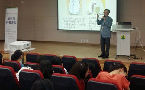 정곡초등학교 율곡학 강연모습