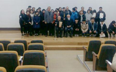 대진대학교의 율곡학  강연회 후 모습