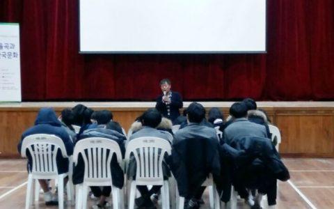 당진 서야 중학교 율곡학 순회강연 모습