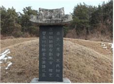 2017 율곡학파-김제겸