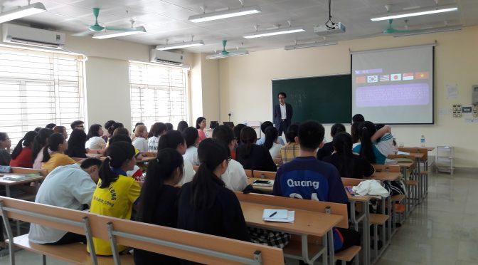 베트남 하롱대학교 순회강연